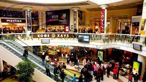 globus mall